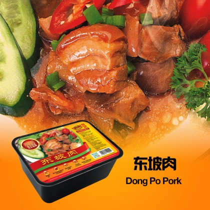 Dong Po Pork With Rice 东坡肉饭