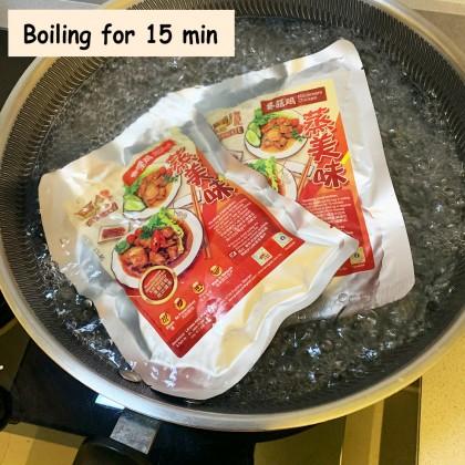 药材乌鸡汤 Herbal Soup withBlack Chicken